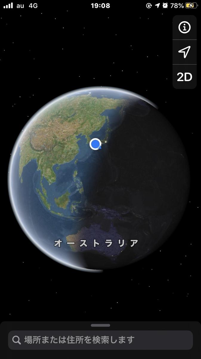 f:id:boosuka-asuka:20200822195849j:plain