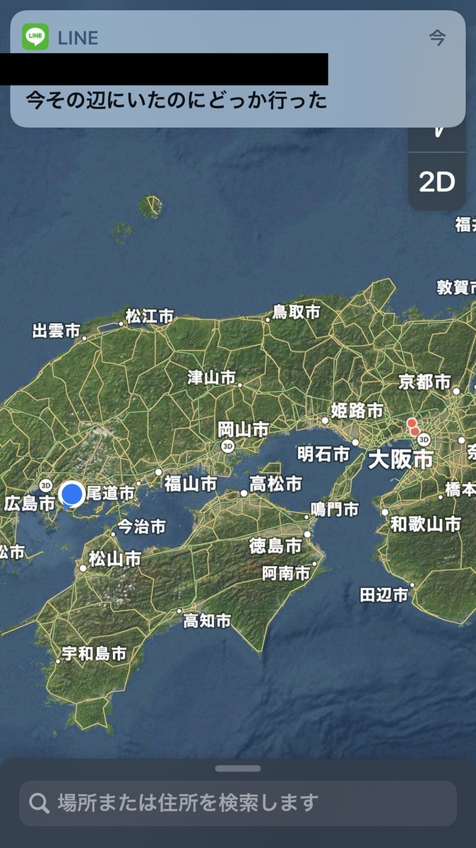 f:id:boosuka-asuka:20200822200616j:plain