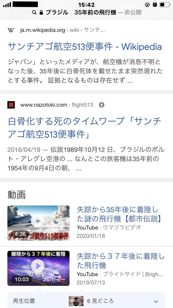 f:id:boosuka-asuka:20201123155228j:plain