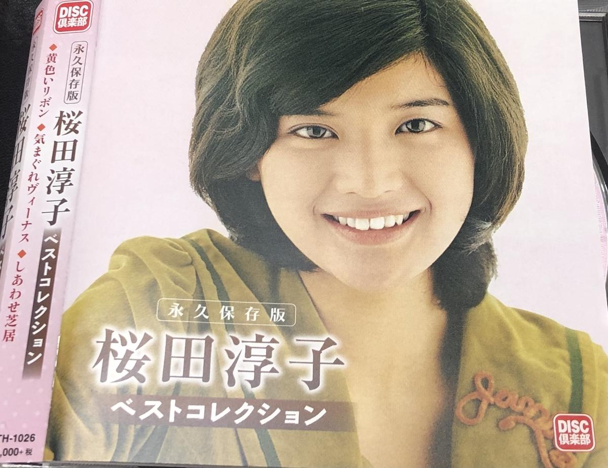 f:id:boosuka-asuka:20201218224439j:plain