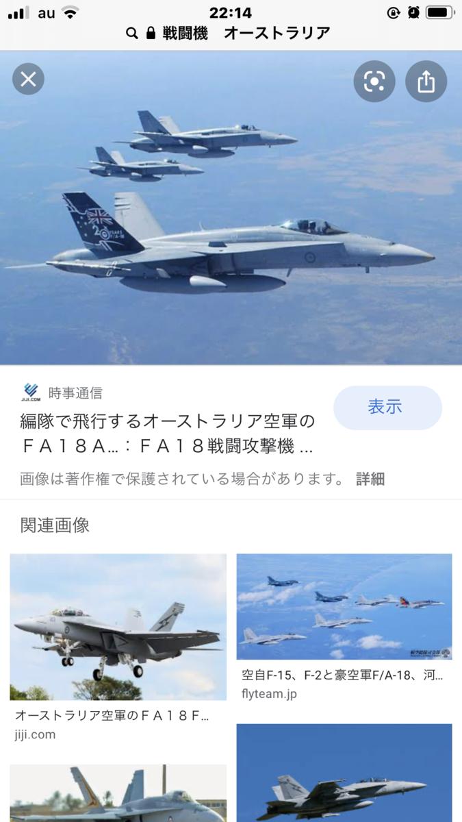 f:id:boosuka-asuka:20201218230531p:plain