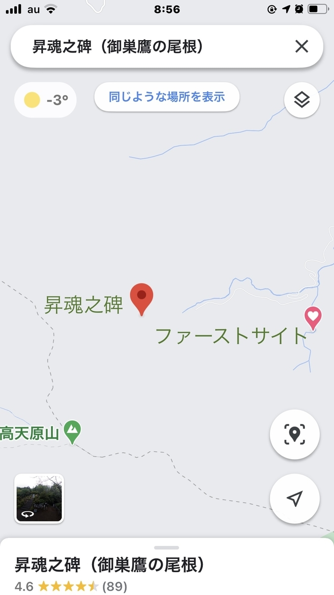 f:id:boosuka-asuka:20201225102904j:plain