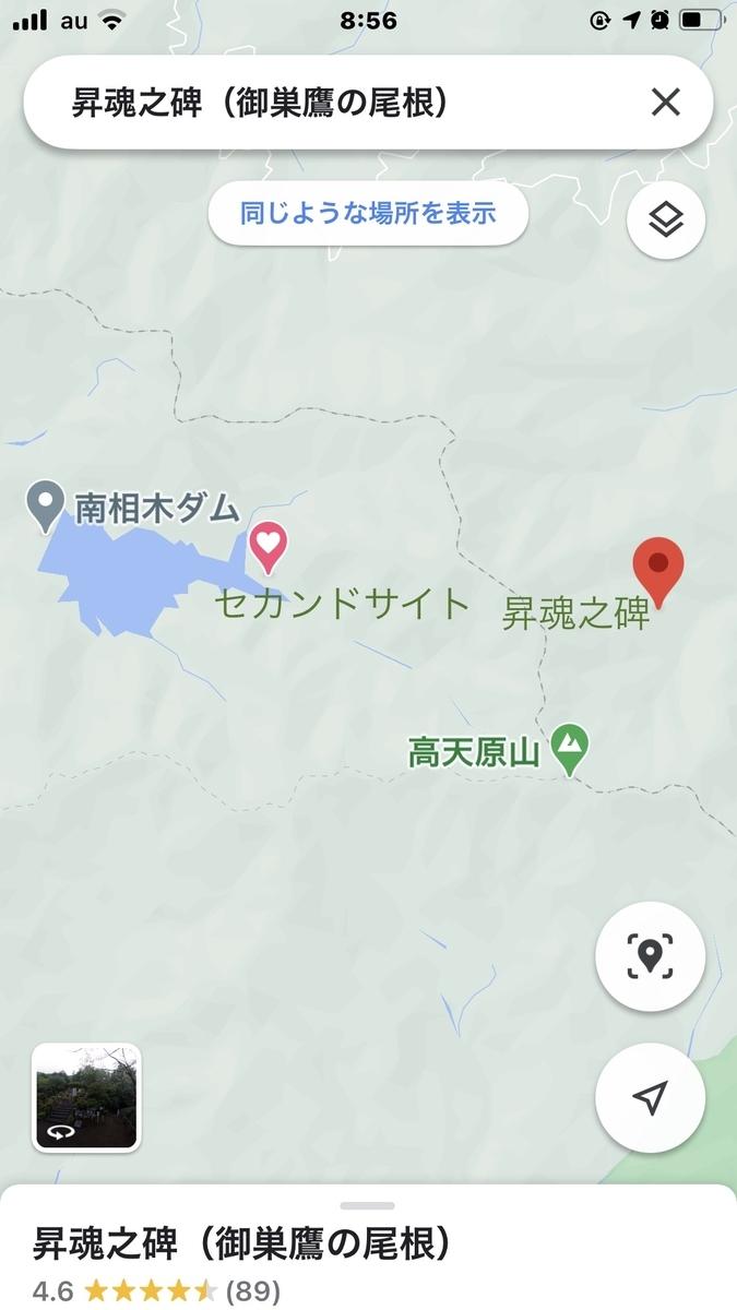 f:id:boosuka-asuka:20201225102951j:plain
