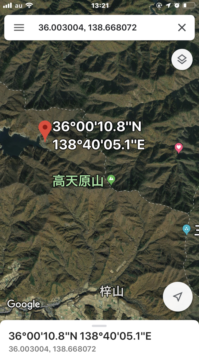 f:id:boosuka-asuka:20201225114404p:plain