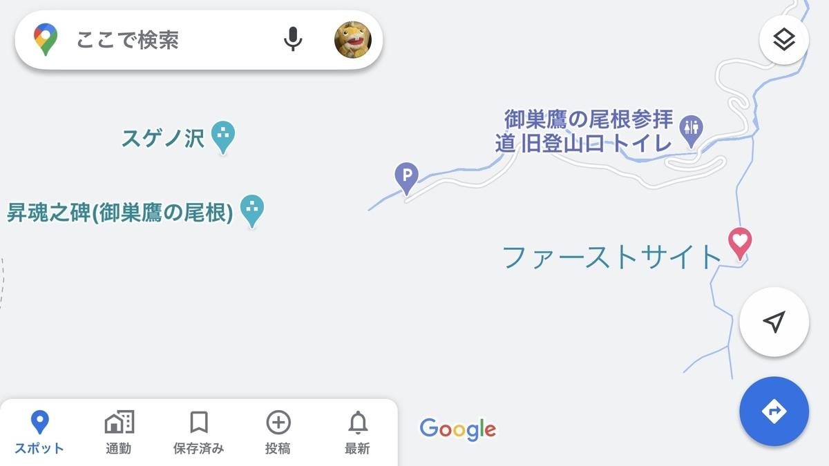 f:id:boosuka-asuka:20201225201336j:plain