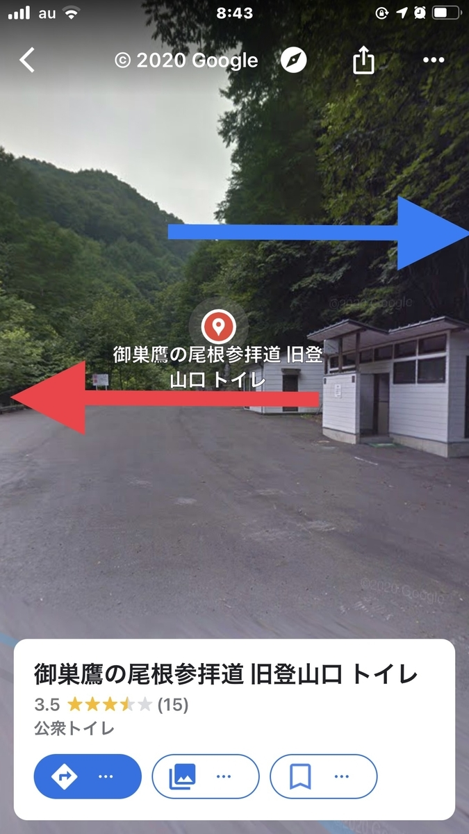 f:id:boosuka-asuka:20201225201633j:plain