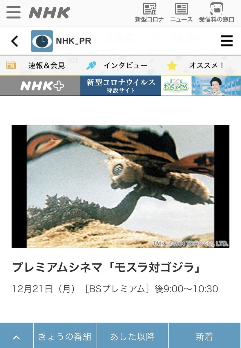 f:id:boosuka-asuka:20201226110341j:plain