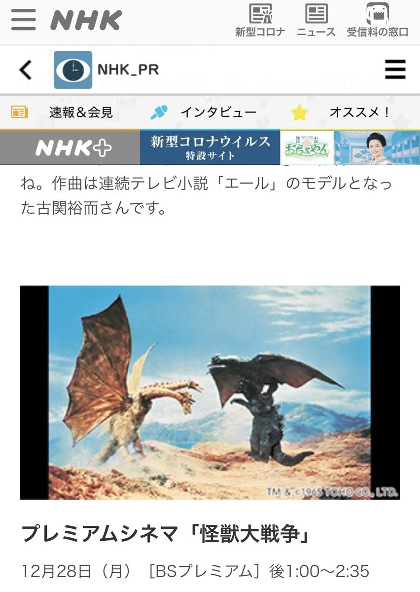 f:id:boosuka-asuka:20201226111321j:plain
