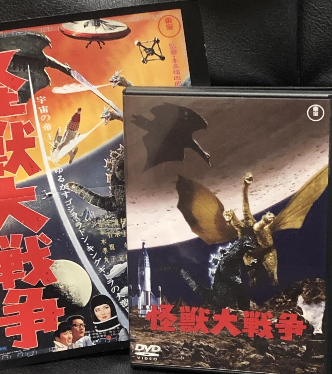 f:id:boosuka-asuka:20201227154801j:plain