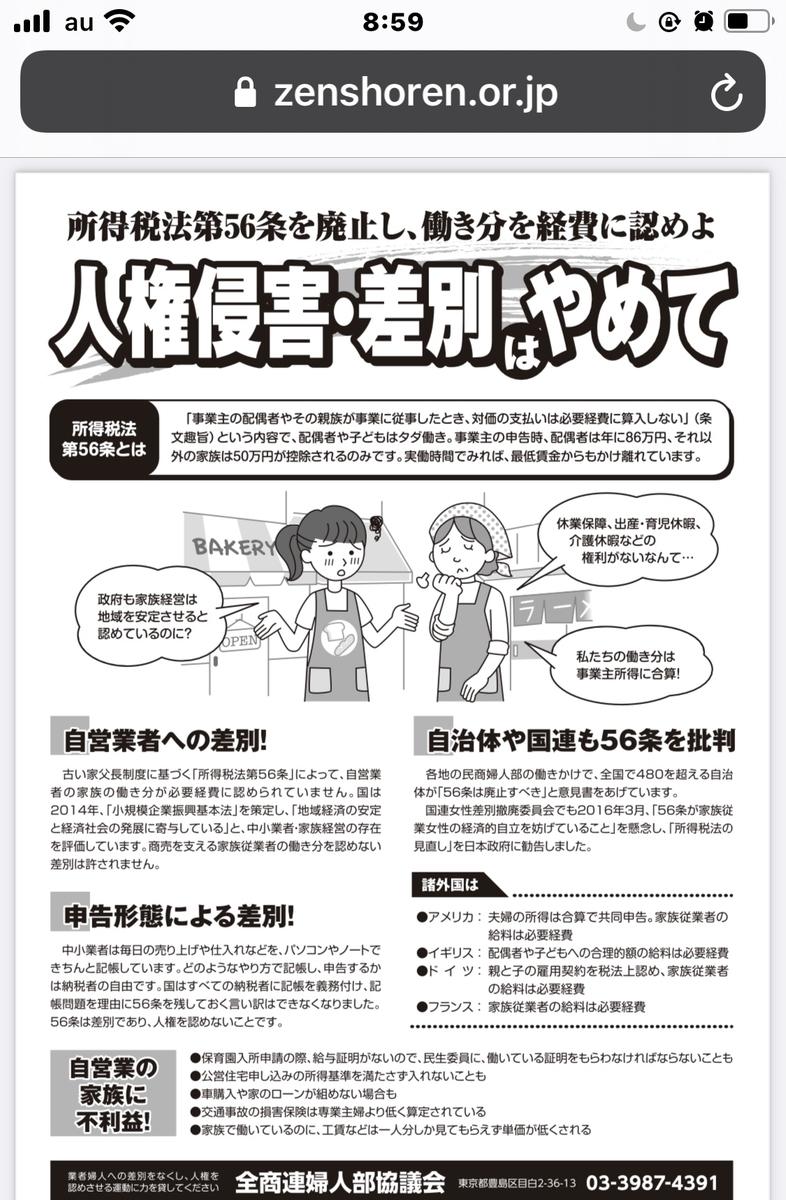 f:id:boosuka-asuka:20210105090129j:plain