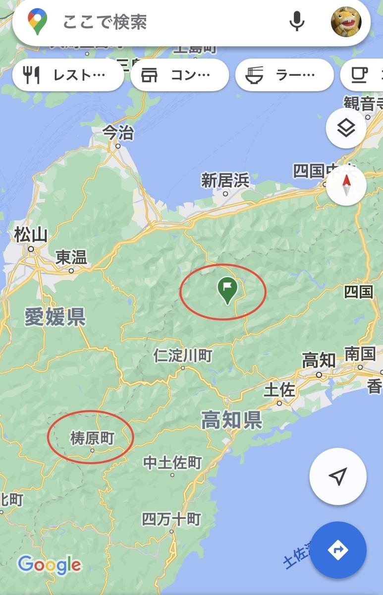 f:id:boosuka-asuka:20210126171242j:plain