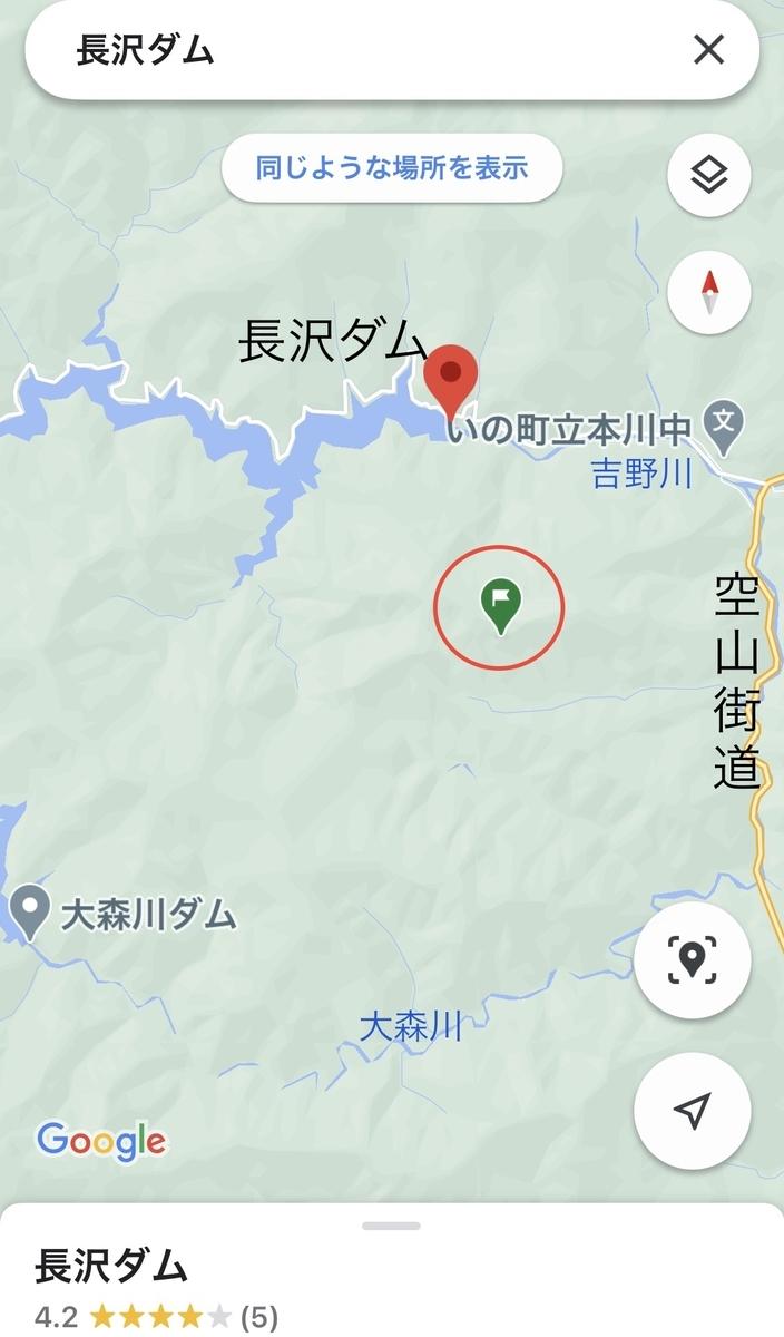f:id:boosuka-asuka:20210126171335j:plain