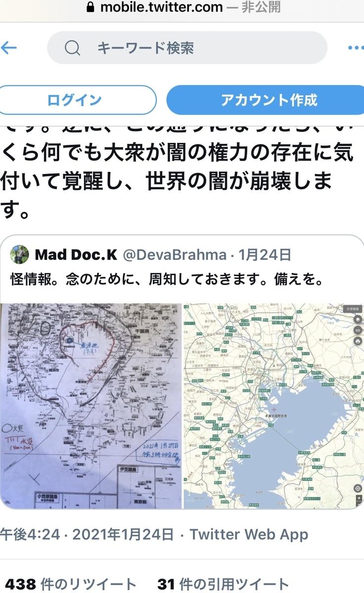 f:id:boosuka-asuka:20210126171450j:plain