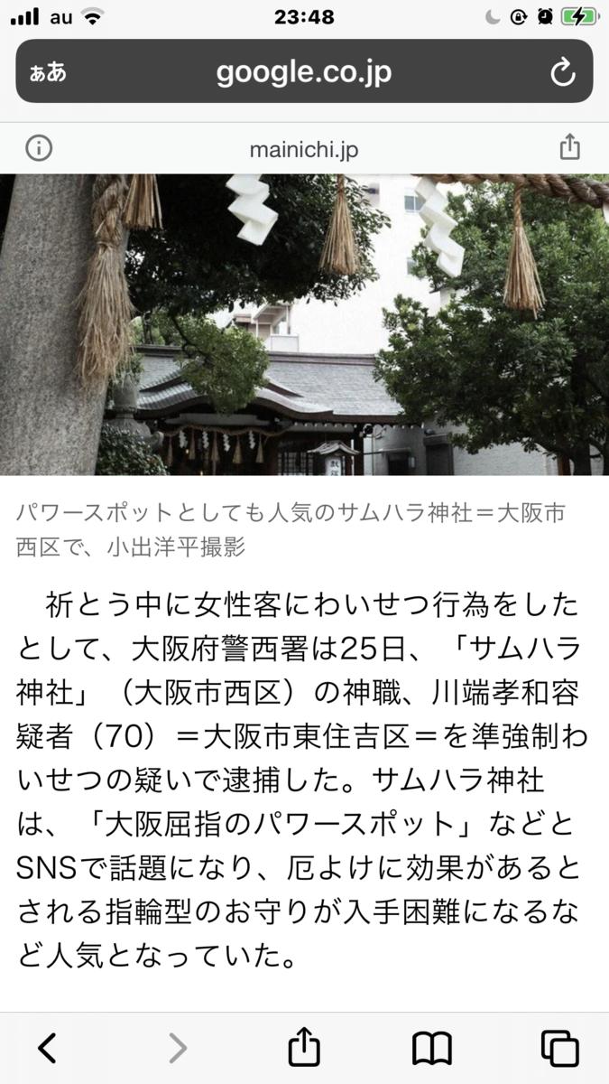 f:id:boosuka-asuka:20210126235124p:plain