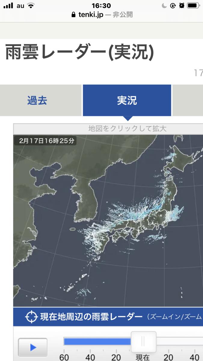 f:id:boosuka-asuka:20210217163524p:plain
