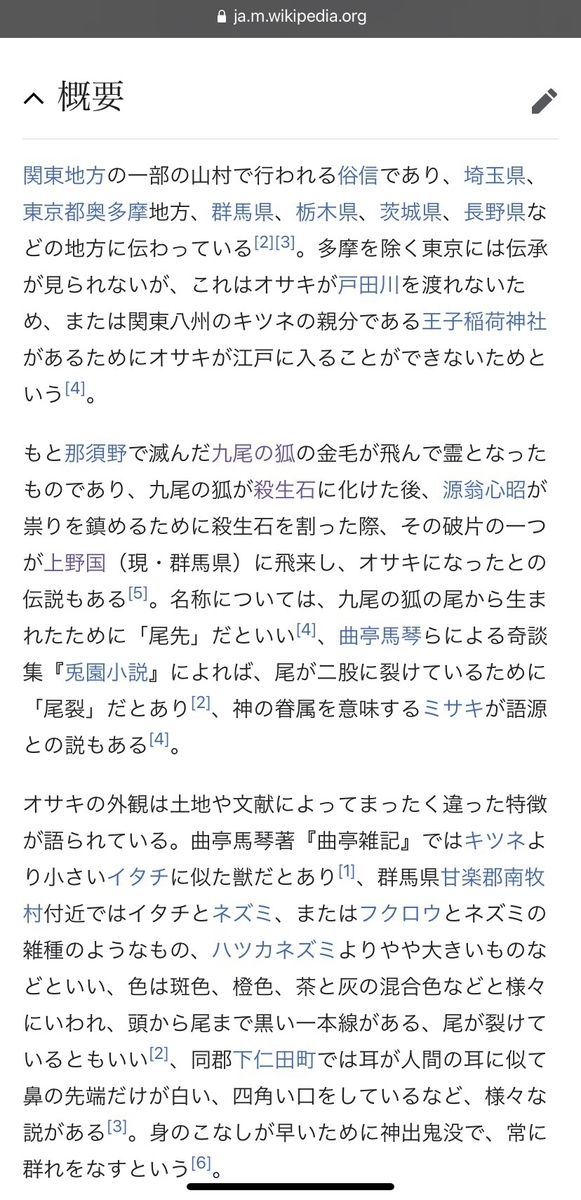 f:id:boosuka-asuka:20210802003230j:plain
