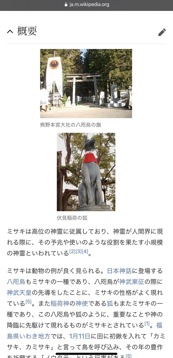 f:id:boosuka-asuka:20210802003246j:plain