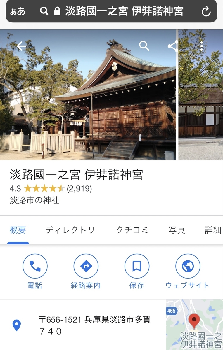 f:id:boosuka-asuka:20210802063022j:plain