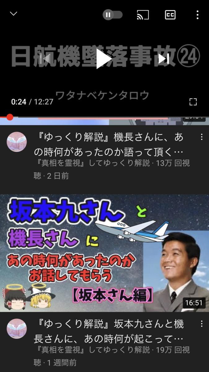 f:id:boosuka-asuka:20210806004059p:plain