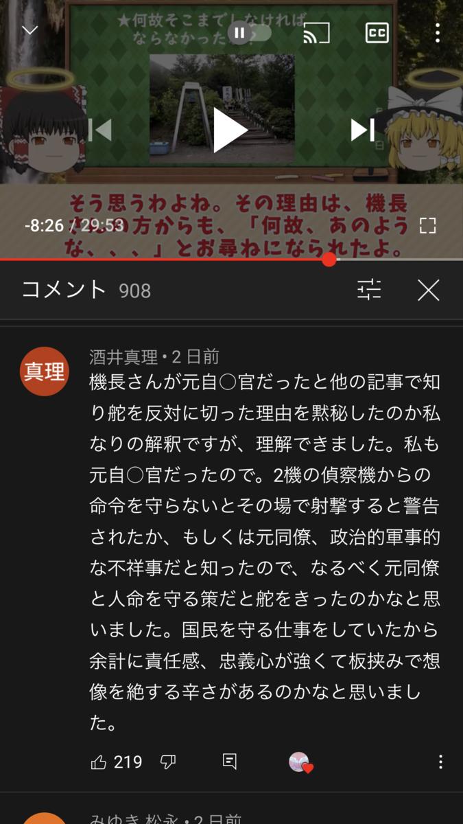 f:id:boosuka-asuka:20210806004212p:plain