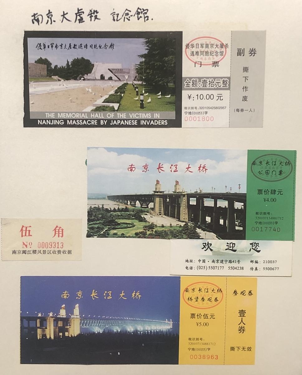 f:id:boosuka-asuka:20211005124139j:plain