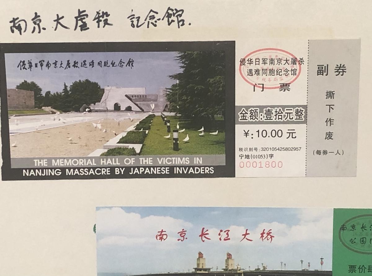 f:id:boosuka-asuka:20211005124157j:plain