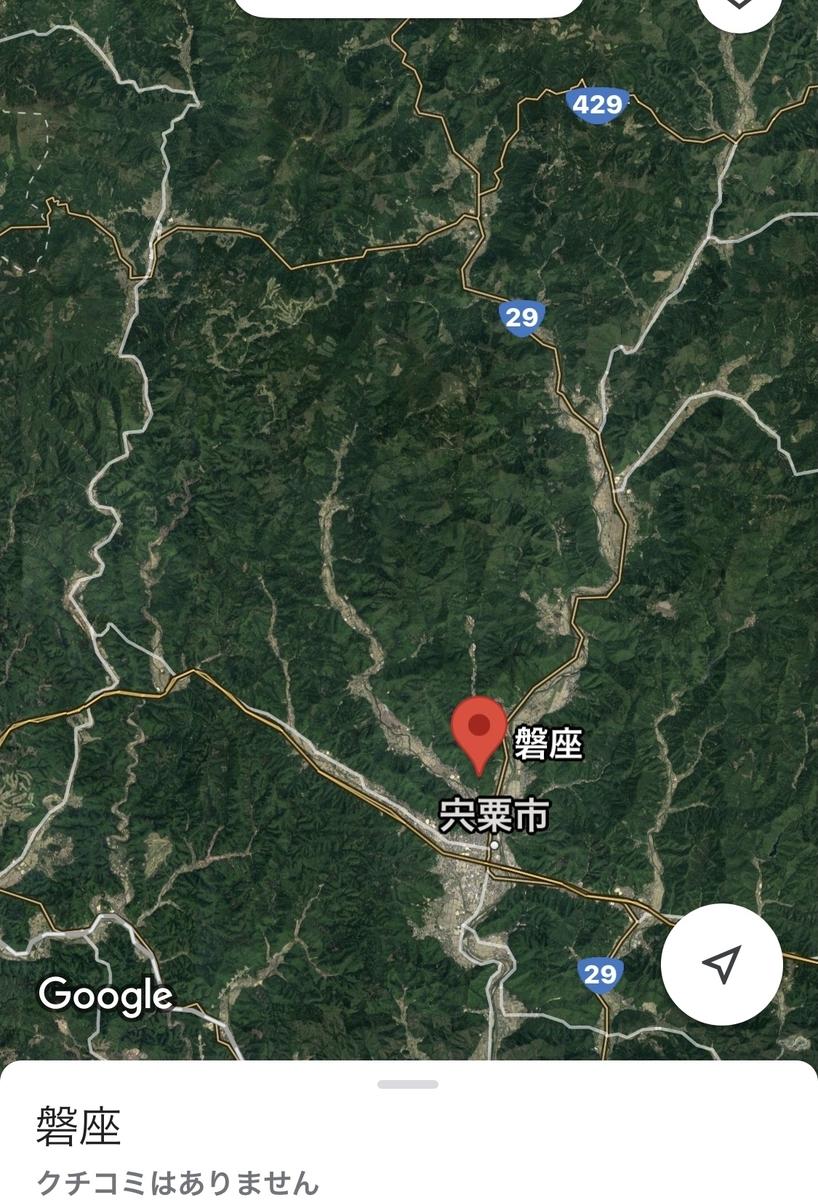 f:id:boosuka-asuka:20211007214156j:plain