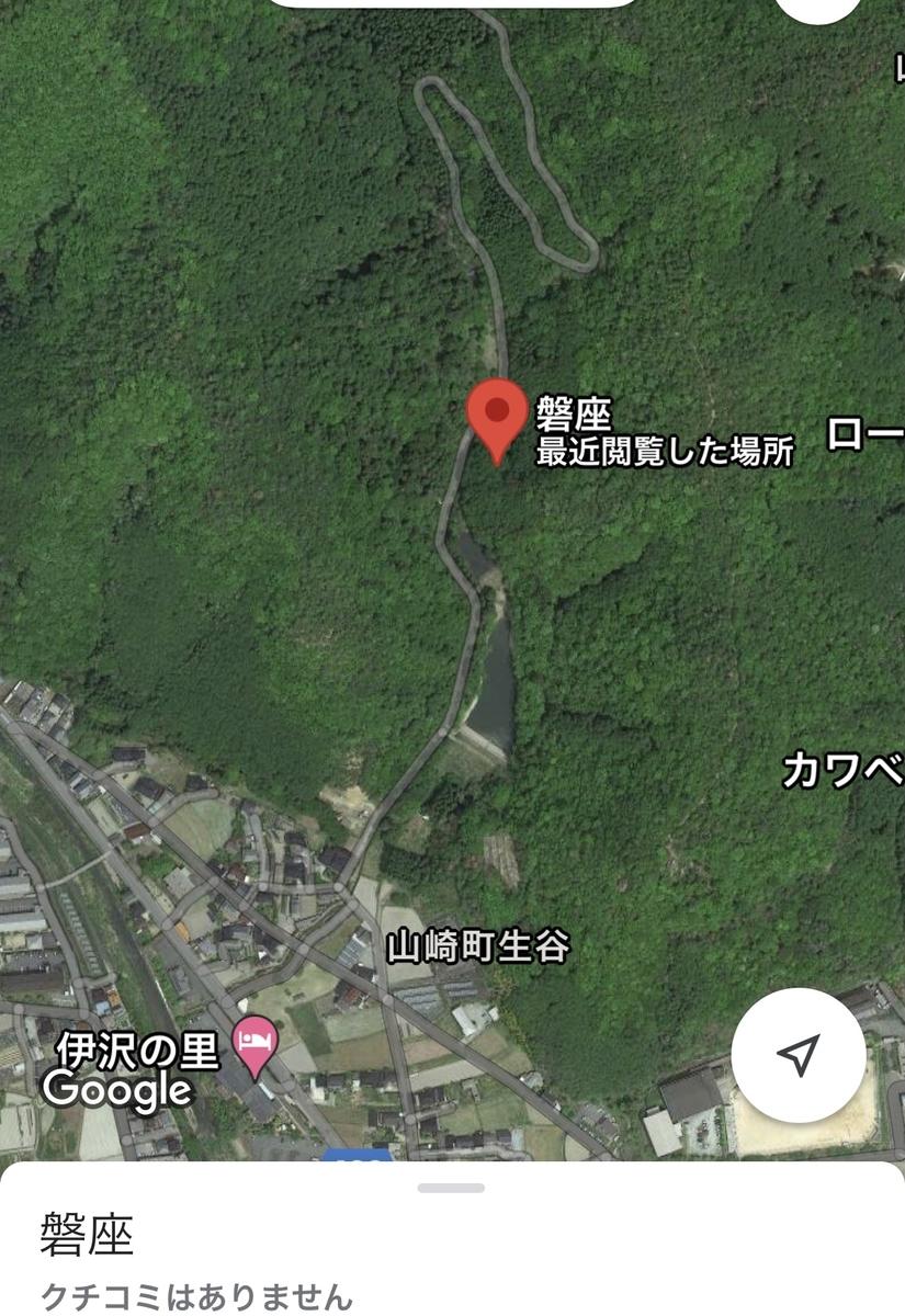 f:id:boosuka-asuka:20211007214215j:plain
