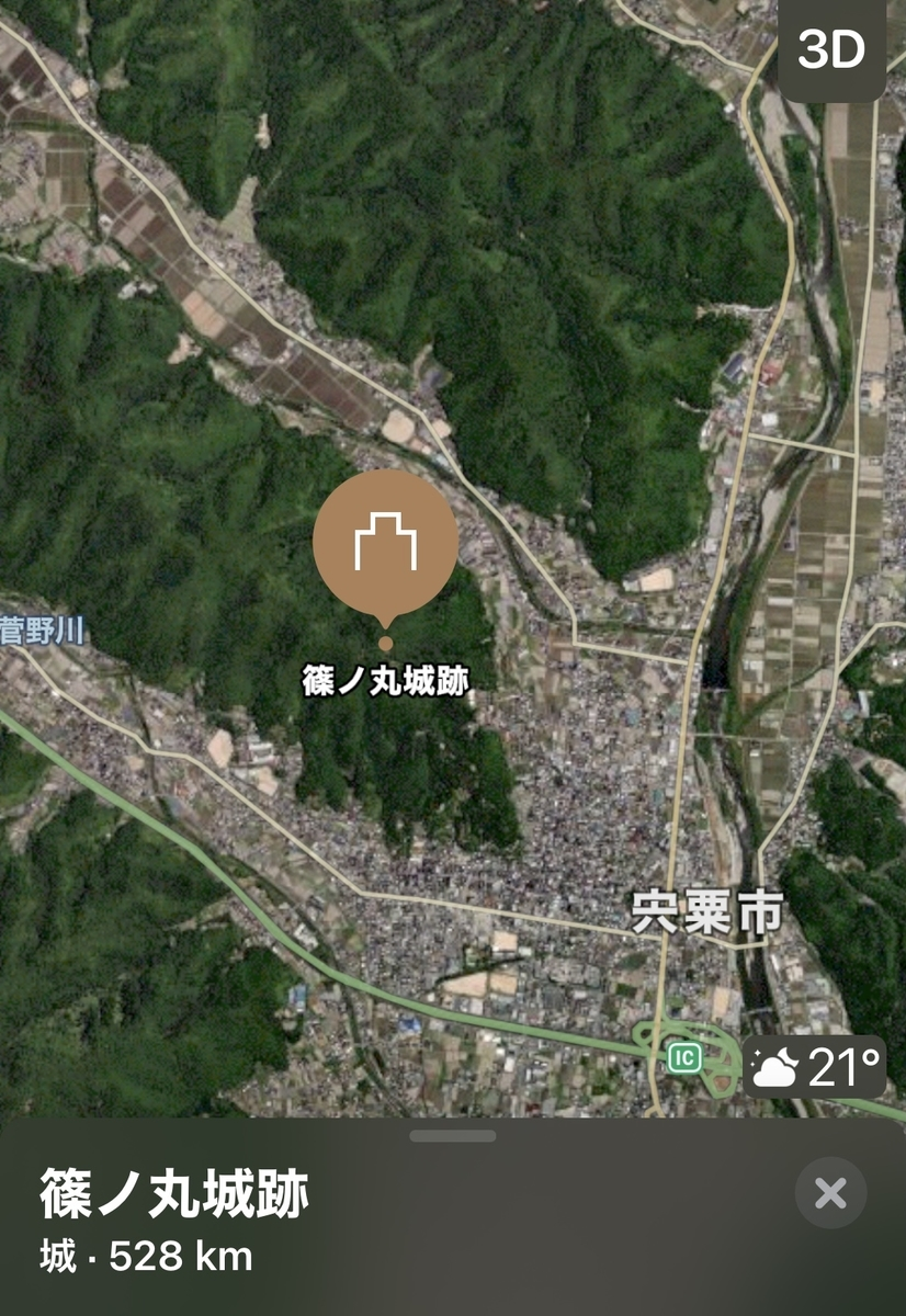 f:id:boosuka-asuka:20211007214229j:plain