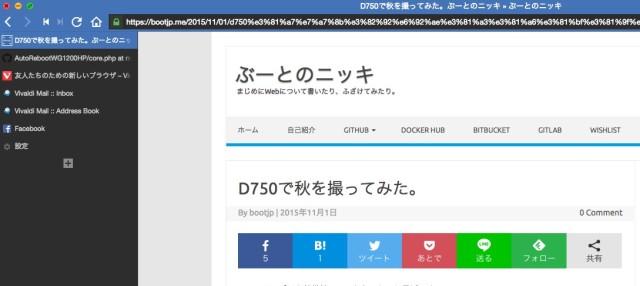 SS 2015-11-03 22.56.47