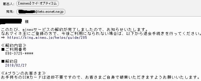 2018031714.jpg