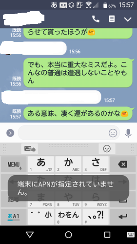201807122.png