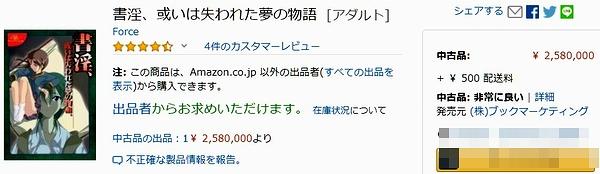 f:id:bootlegbootleg:20190222211147j:plain