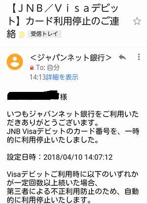 f:id:bootlegbootleg:20190224135327j:plain