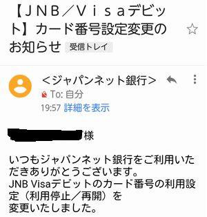 f:id:bootlegbootleg:20190224140335j:plain