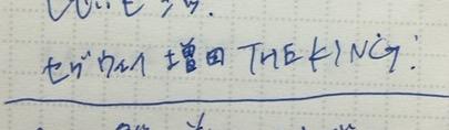 f:id:booyakabooyaka:20160502101430j:plain