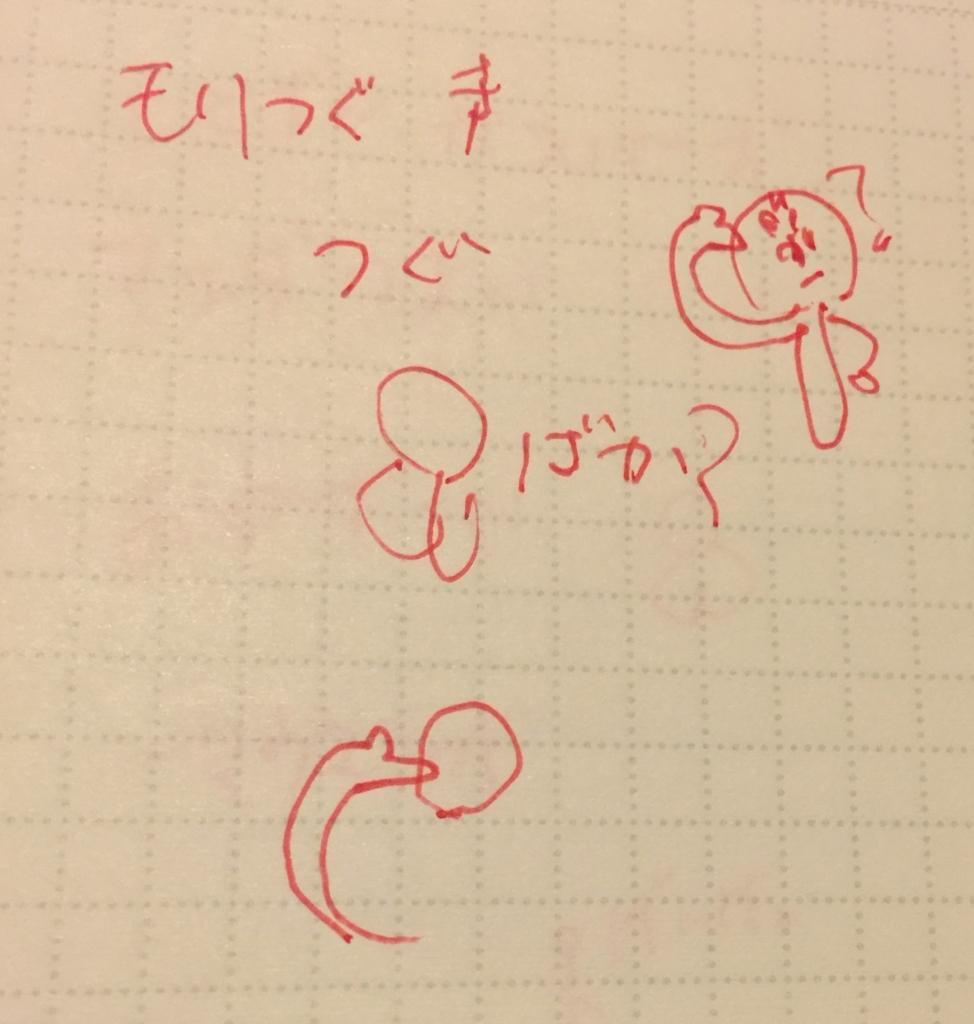 f:id:booyakabooyaka:20160502101940j:plain