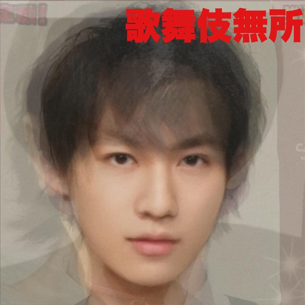 f:id:booyakabooyaka:20170108232224j:image