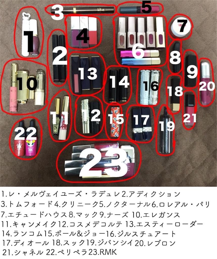 f:id:booyakabooyaka:20170311123404j:image