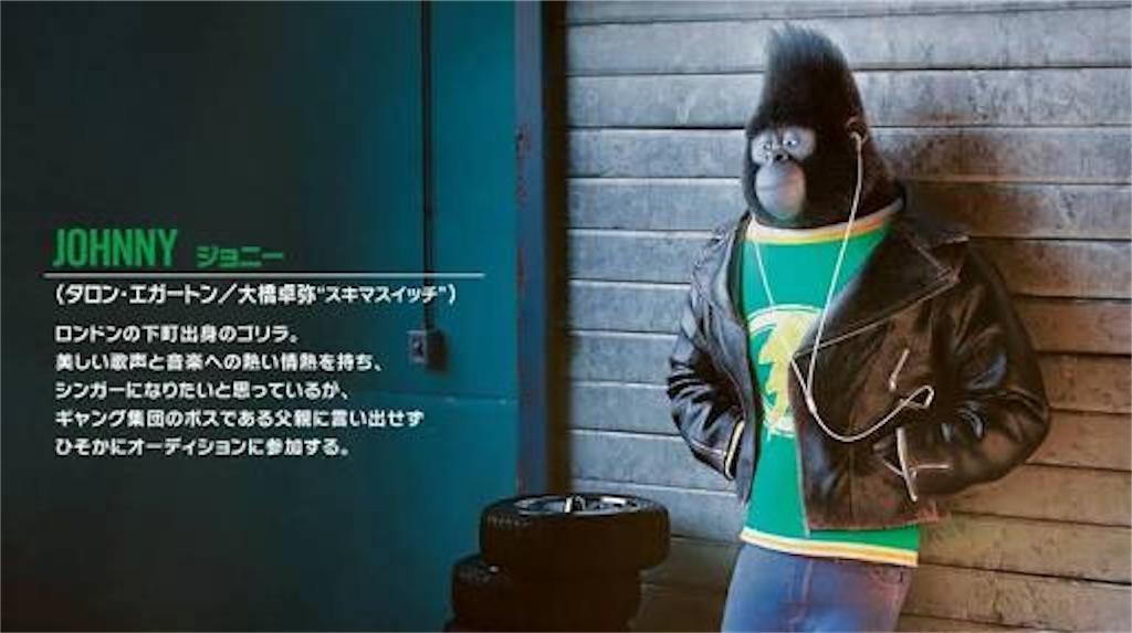 f:id:booyakabooyaka:20171118160849j:image