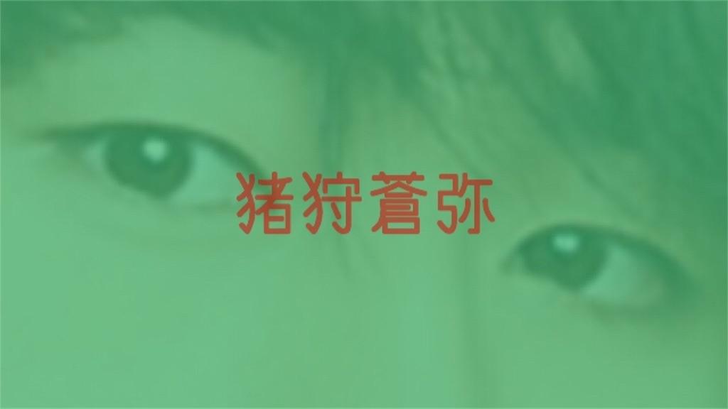 f:id:booyakabooyaka:20181121183828j:image