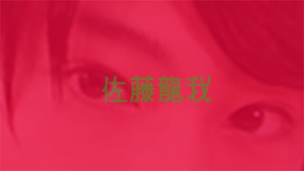 f:id:booyakabooyaka:20181121184806j:image