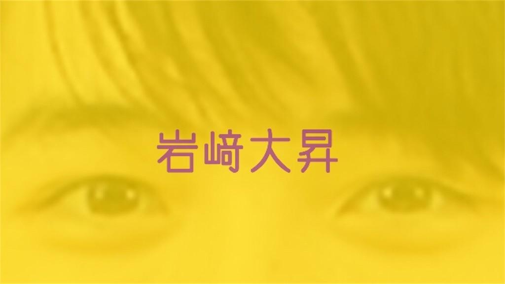 f:id:booyakabooyaka:20181121185056j:image