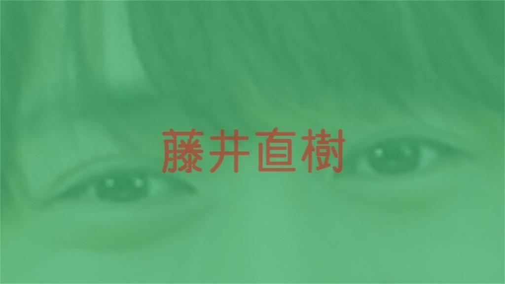 f:id:booyakabooyaka:20181121185209j:image