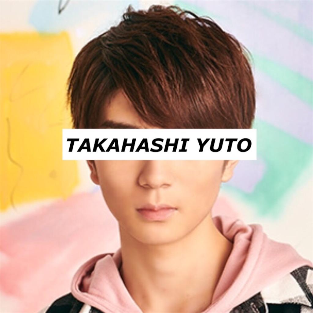 f:id:booyakabooyaka:20190603130233j:image