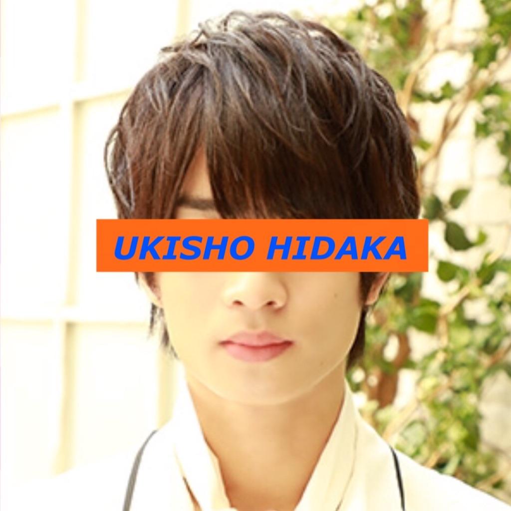 f:id:booyakabooyaka:20190603131249j:image