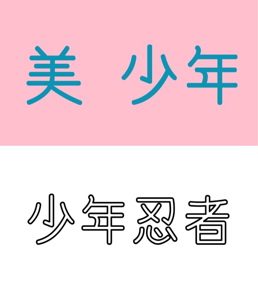 f:id:booyakabooyaka:20190609213216j:image
