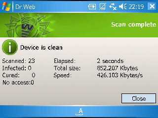 DrWeb-Custom_scan-complete