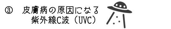 f:id:borboleta:20170530211615j:plain