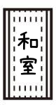 f:id:borboleta:20170726153700p:plain